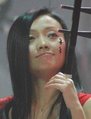 Yin Yan1